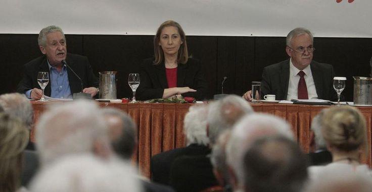 Οι Φ. Κουβέλης, Μ. Ξενογιανακοπούλου και Γ. Δραγασάκης στην εκδήλωση που διοργάνωσε η Ενωτική Κίνηση Ευρωπαϊκής Αριστεράς