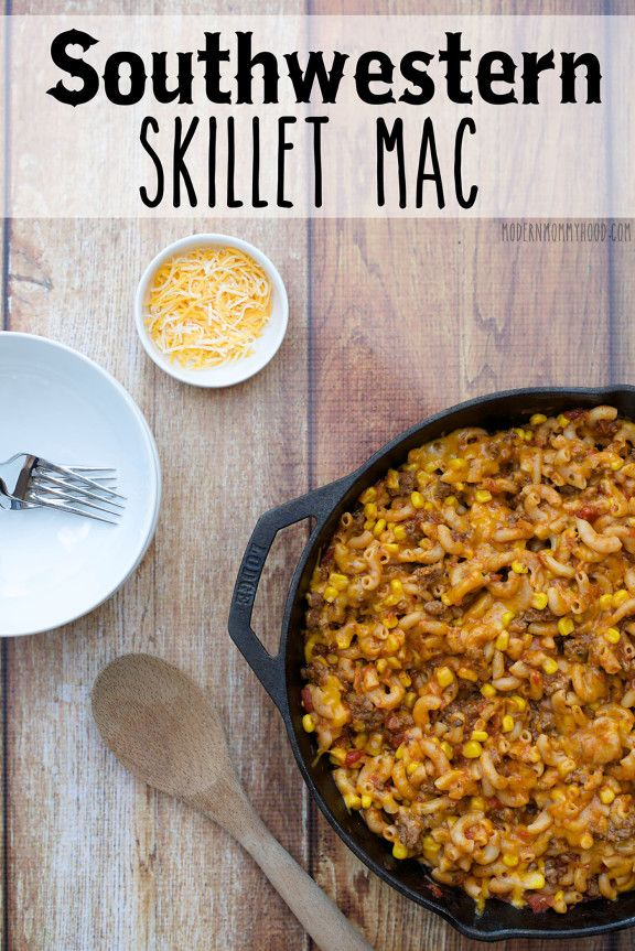 Southwestern Skillet Mac Recipe - a super easy and quick one pot meal that the entire family will love!