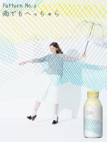 「No.6 雨でもへっちゃら」デザインの写真