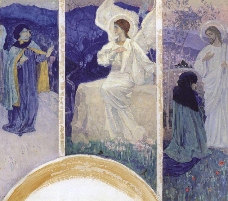 Нестеров М.. Воскресение (Утро Воскресения). Триптих. 1908-1909