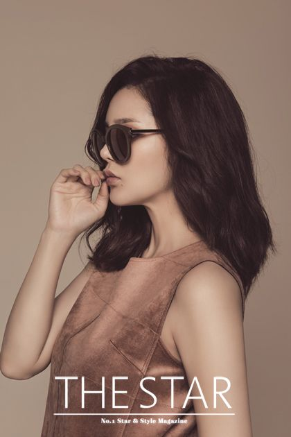 Park Si Yeon - The Star Magazine August Issue '15