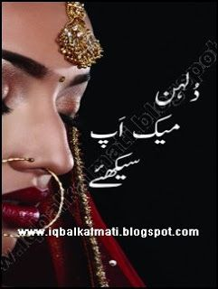 Bridal Dulhan Makeup Guide Learning Book in Urdu Download or read online This Book click the link http://iqbalkalmati.blogspot.com/2015/11/bridal-dulhan-makeup-guide-learning.html
