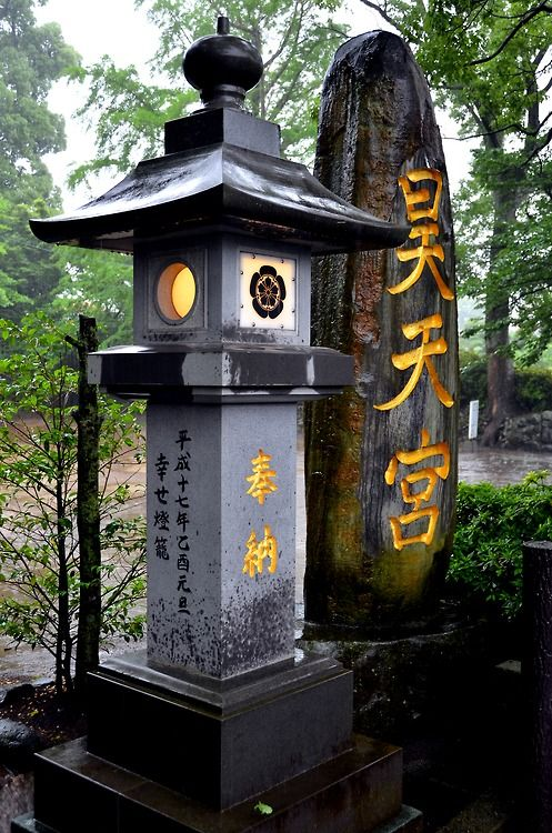 Shintoism in Japan