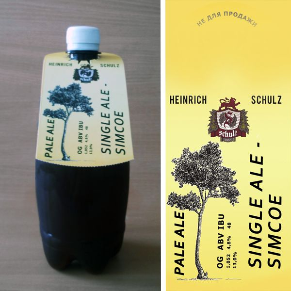 Simcoe is the latest addition to our single-hop series of Heinrich Schulz pale ales. The aroma of the hops themselves is a lovely combination of pungent earthiness and sweet fruit. That tropical fruit aroma persists into the glass, while the flavor that carries over to the finished beer has a solid bitterness with a nice piney undertone, dominated by a robust citrus, grapefruit-like quality. The beer finishes dry, leaving a clean, almost minty aftertaste on the palate.