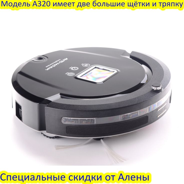 240.89$  Watch here - http://alie2f.worldwells.pw/go.php?t=32400460189 - (free to all world) LIECTROUX top selling quality good Robot Vacuum Cleaner, LCD Screen,Touch Button,Virtual Wall,Self Charging 240.89$