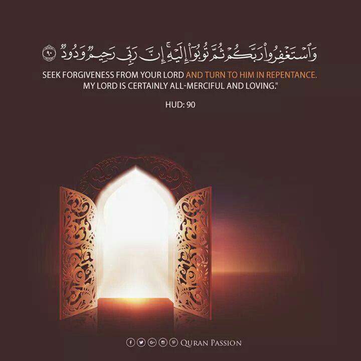ولسة باب التوبة مفتوح سبح استغفر صلي قرآن تصدق وساعد الناس علي قد متقدر Quran Quotes Love Quran Quotes Verses Islam Facts