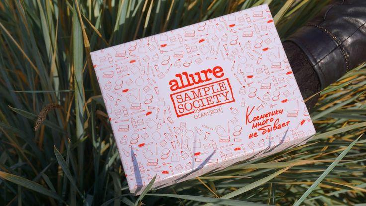 Allure Sample Society Glambox Сентябрь 2014 / отзывы