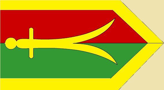 Yeniçeri Bayrağı (2) 1451/1826 Bu bayrak;Ağa Ortasına aittir.Çevresi sırma ile çerçeveli olup Zülfikar motifi de sırmadandır. Hammer,bu sancakta Zülfikar'ın yanı sıra hilallerinde bulunduğunu beyan etmiştir.