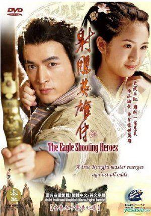 Tân Anh Hùng Xạ Điêu – 2008 - Trọn bộ
