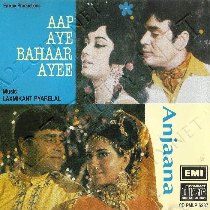 Anjaana [1970 – FLAC] | Bollywood FLACS | Mp3 song download