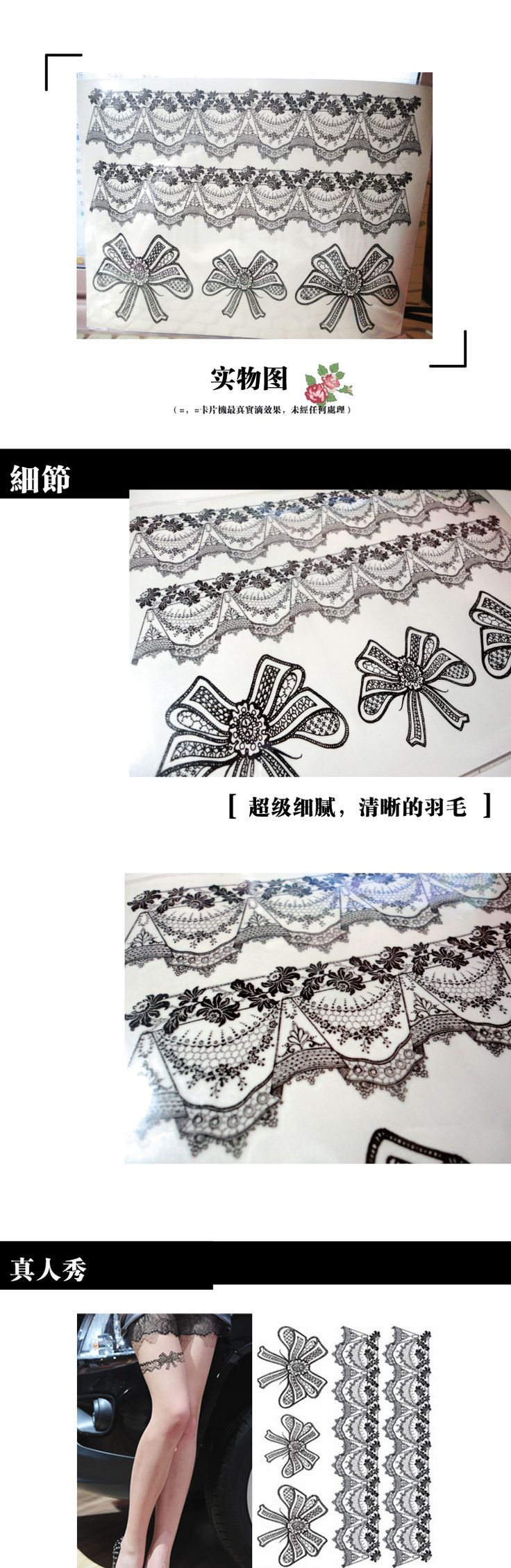 Сладкий личности ноги бедра татуировки наклейки татуировки наклейки кружево бабочки узел полного 45uwsupprsmhh из Таобао агента в России:ru.buychina.com