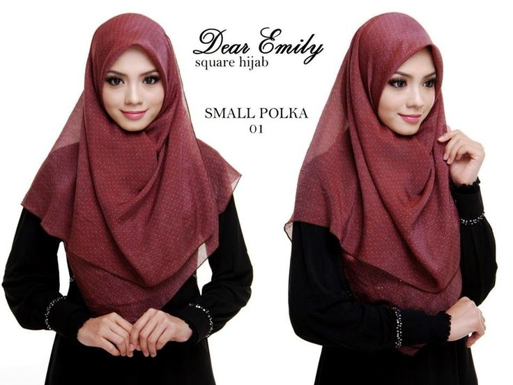 New Square Hijabs For Muslim Girls By Muslimah Clothing From 2014 & 2015