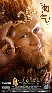 "Aaron Kwok as Sun Wukong, The Monkey King 3. Love his staff as the little ""toothpick "" he keeps behind his ear."