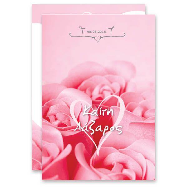 Ένα υπέροχο προσκλητήριο γάμου για αθεράπευτα ρομαντικά, αλλά και ταυτόχρονα μοντέρνα ζευγάρια. Δείτε στο http://www.lovetale.gr/lg-1291-c1-po.html