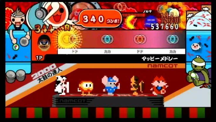 Taiko  no Tatsujin Wii 2 Mappy Medley 太鼓の達人Wii ドドーンと2代目! マッピーメドレー