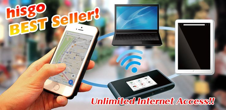 Unlimited Pocket WiFi Router Rental in Japan! Tokyo : Get the hottest deals on activities at Tokyo! Best price guaranteed!