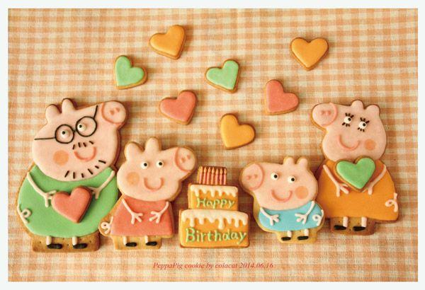 Peppa Pig cookie Copyright (c) Colacat