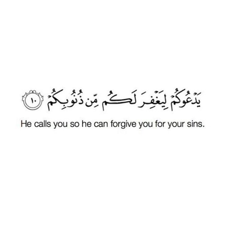 Surah Al Ibrahim ayat 10, Quran