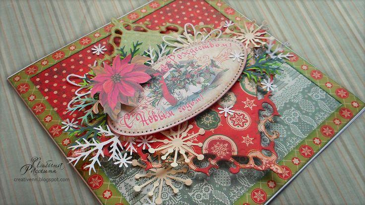 Готовим подарки-поздравления с Новым годом и Рождеством. Открытка.: На крыльях вдохновения
