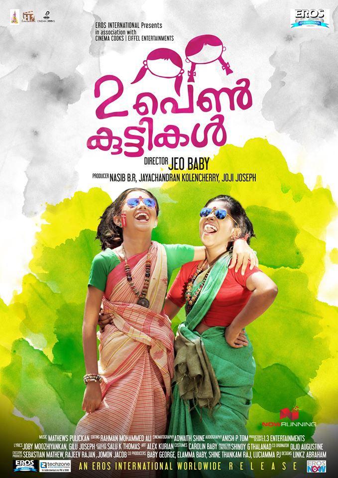 Tamilrockers Torrent New Movies