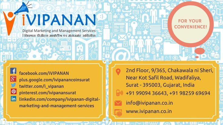 Contact us in #Surat #Gujarat for #DigitalMarketing #Management #Consultant #HR #Marketing #Business