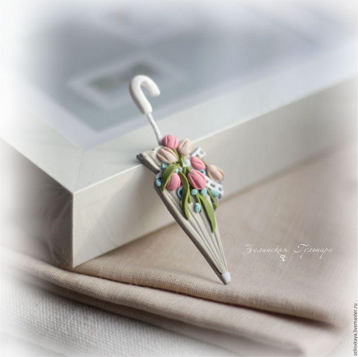 Купить Нежность весны. Дамский зонтик с тюльпанами. Брошь - кремовый, розовый, пастельные цвета, зонтик