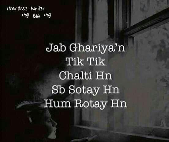 broken heart poems in punjabi - photo #21