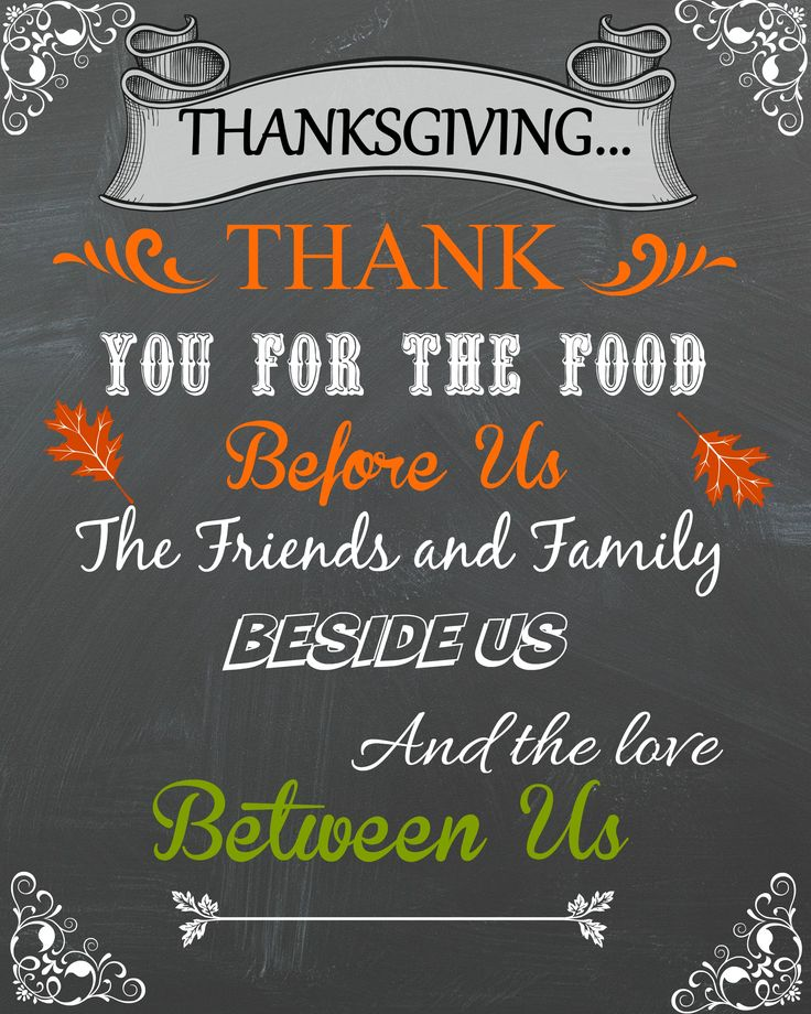 Best Thanksgiving Message Quotes: 132 Best Bible Verses And Sayings Images On Pinterest