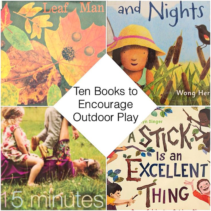 Up on the blog: School is ending and summer is right around the corner. I created a list of my top ten books to encourage outdoor play to help you get your littles outside in the sun and exploring. Check it out for your summer reading!