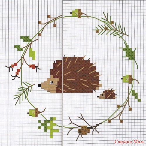 Осенние пинкипы