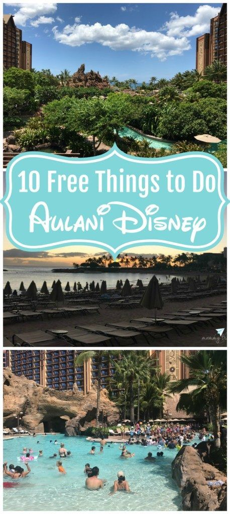 10 Free Things to do at Aulani the Disney Resort in Oahu, Hawaii - Mommy Travels