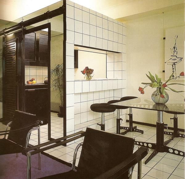 An Image From One Of My Favorite 80s Design Books Decoration And For