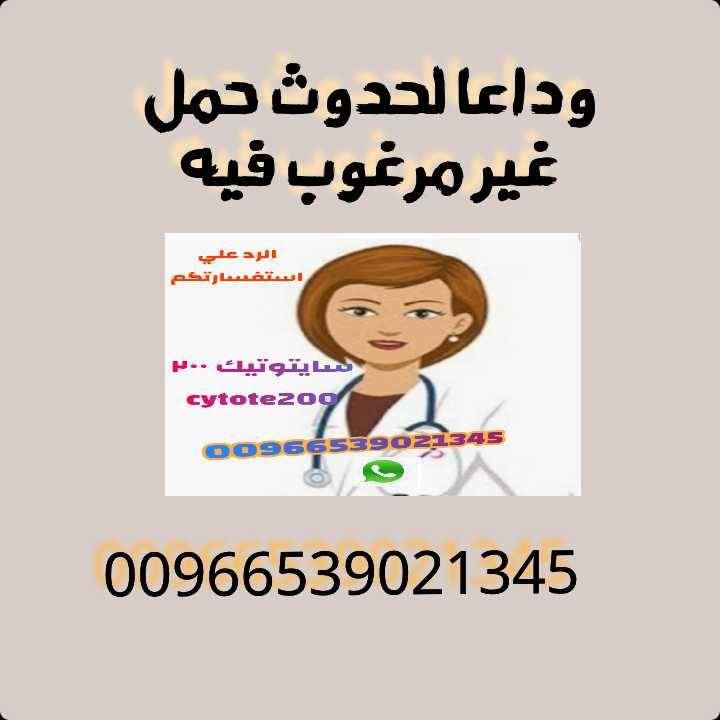 هل لديكيحمل غير مرغوب فيه Nasa Images Empowerment Supportive