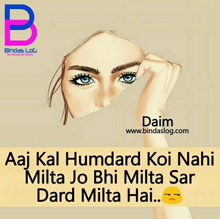 Short Quotes On Attitude In Hindi Download