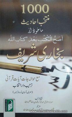 Book pdf bukhari sharif