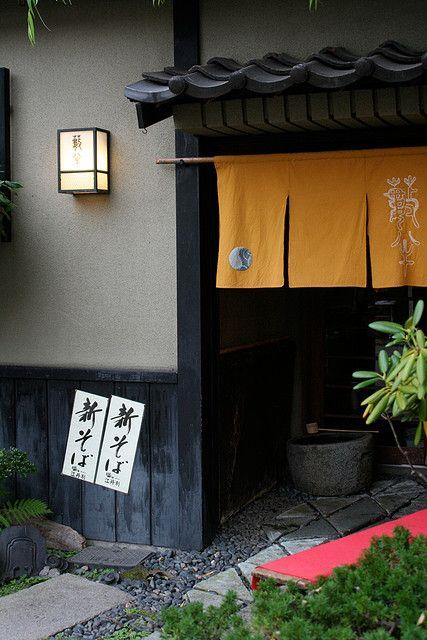 Soba restaurant entrance- Japan