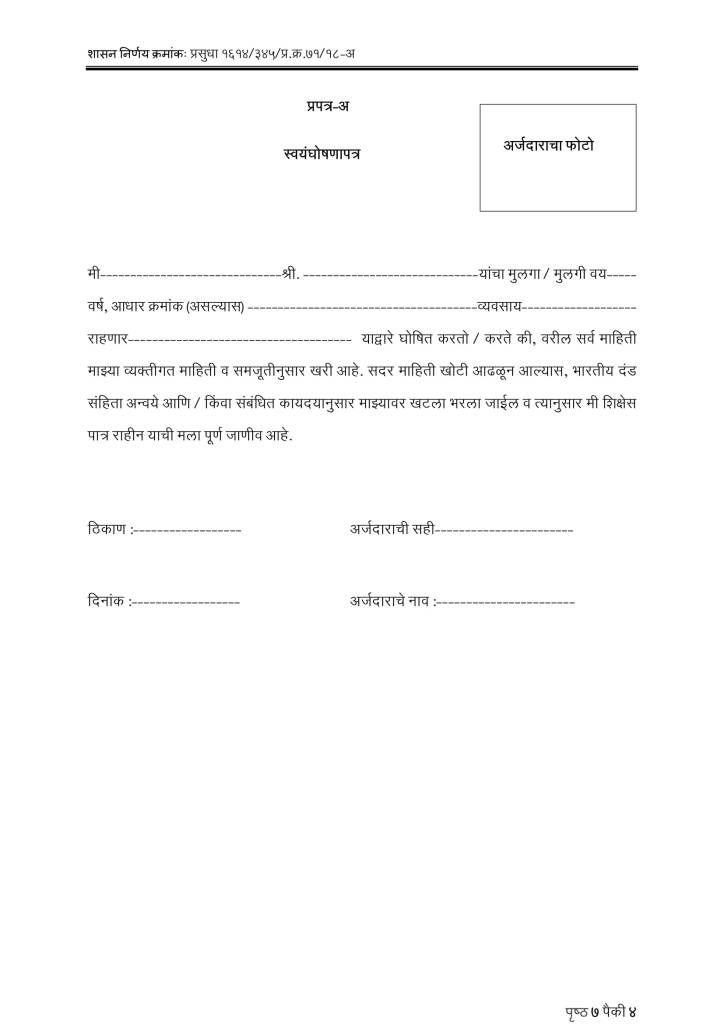 Resume Format 10th Pass Format Resume Resumeformat Resume Format Download Simple Resume Format Resume Pdf