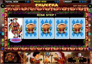 Игровые автоматы играть бесплатно чукчамен ограбление казино торрент бесплатно в хорошем качестве
