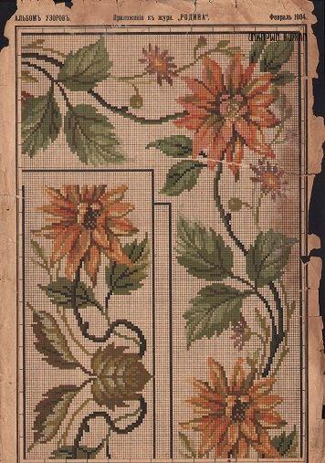 """Рисунок вышивки крестом. приложение к журналу """"Родина"""". Февраль 1904. #вышивкакрестом #cross_stitch_design"""