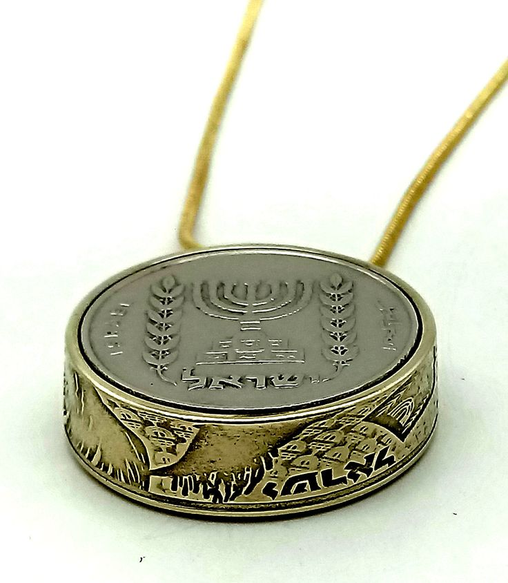 Unique pendant, made of two coins, Gold color band, Silver color coin, vintage jewelry, gift for her, gift from Israel,  double sided