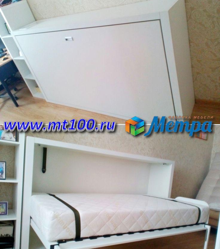 Если вы хотели спрятать кровать в комод.  То у вас есть теперь такая возможность. Односпальные (полутораспальные) кровати на любой цвет и вкус сделаем под заказ.  #откидная_кровать  #подъемная_кровать  #встроенная_кровать  #скрытая_кровать  #экономия_места  #спальня_мечта  #превращатель_спальни_в_гостиную  #простор_дома  #кровать_для_студии  #мебель_для_студии  #кровать_малогабаритной_квартире  #чудо_в_доме  #детская_шкаф_кровать