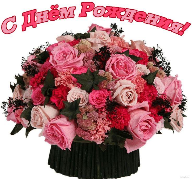 Канзаши, открытка с цветами на форум