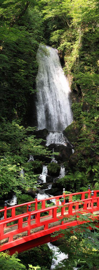 Fudo Falls, Hachimantai, Iwate, Japan