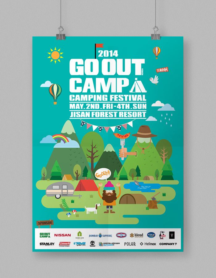 2014 GOOUT CAMPING FESTIVAL POSTER