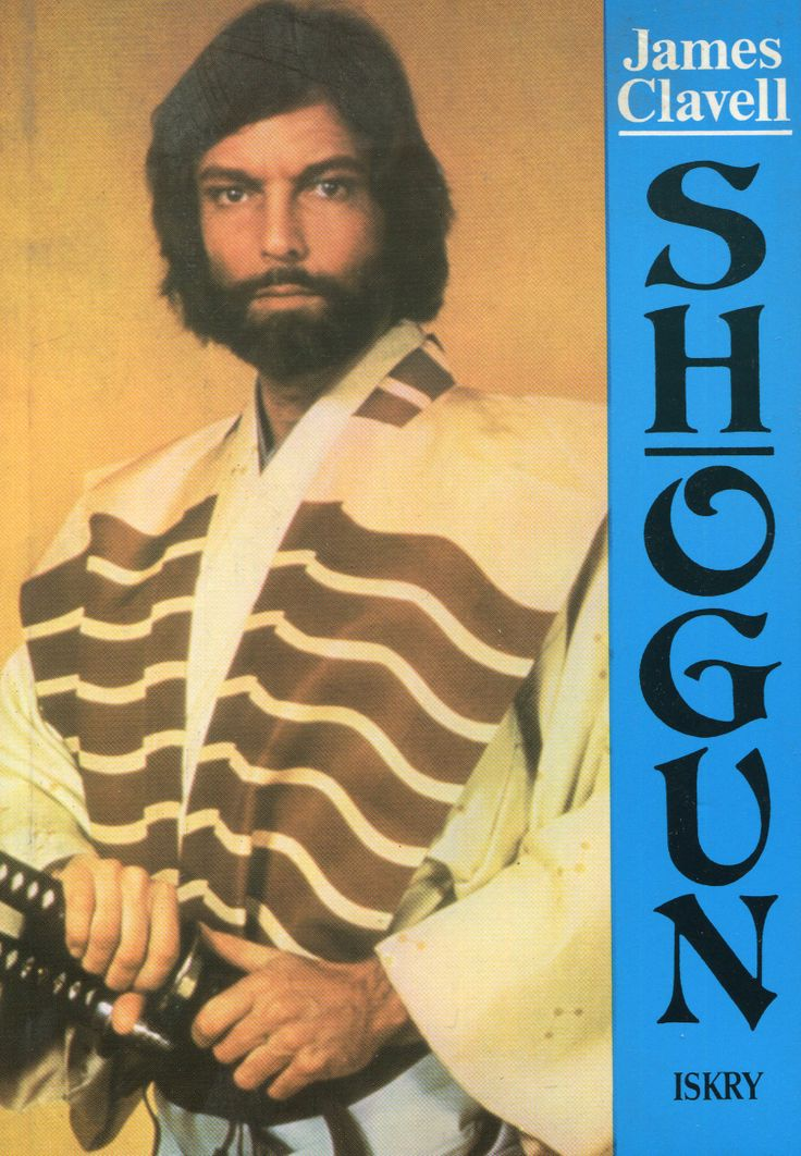 """Shogun"" James Clavell vol. 3 Translated by Małgorzata i Andrzej Grabowscy Cover by Krystyna Töpfer Published by Wydawnictwo Iskry 1992"