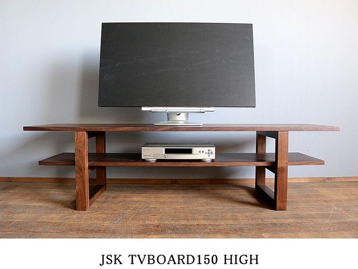 無垢ウォールナットのテレビ台 ハイタイプ 150cm 。ウォールナットのテレビ台 テレビボード ローボード リビングボード ハイタイプ 無垢 天然木製 国産 150cm JSKテレビボード150 HIGH