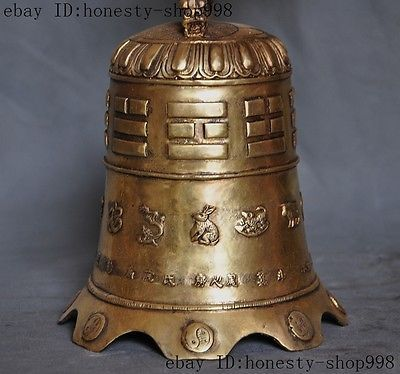 "7""Chinese buddhism brass 12 zodiac Animal dragon beast bixie Chung bell Zhong 3 • CAD 101.26"