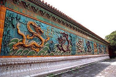 Nine Dragons' Wall, Beijing, China.