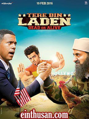 Tere Bin Laden: Dead Or Alive Hindi Movie Online - Manish Paul, Sikander Kher, Pradhuman Singh, Mia Uyeda and Piyush Mishra. Directed by Abhishek Sharma. Music by Dhruv Dhalla. 2016 [U/A] ENGLISH SUBTITLE