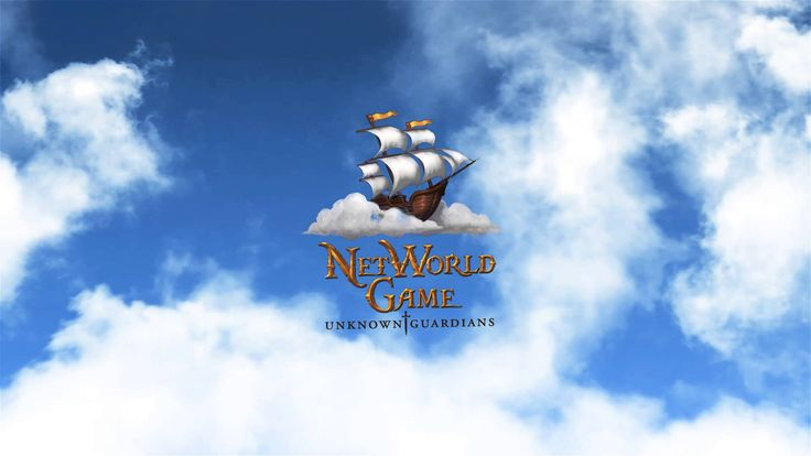 NetWorld Game Logo Intro We can't wait for this game to come out! Role Playing at it's best!